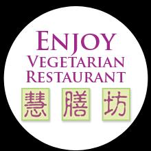 Landing_enjoyvegetarian